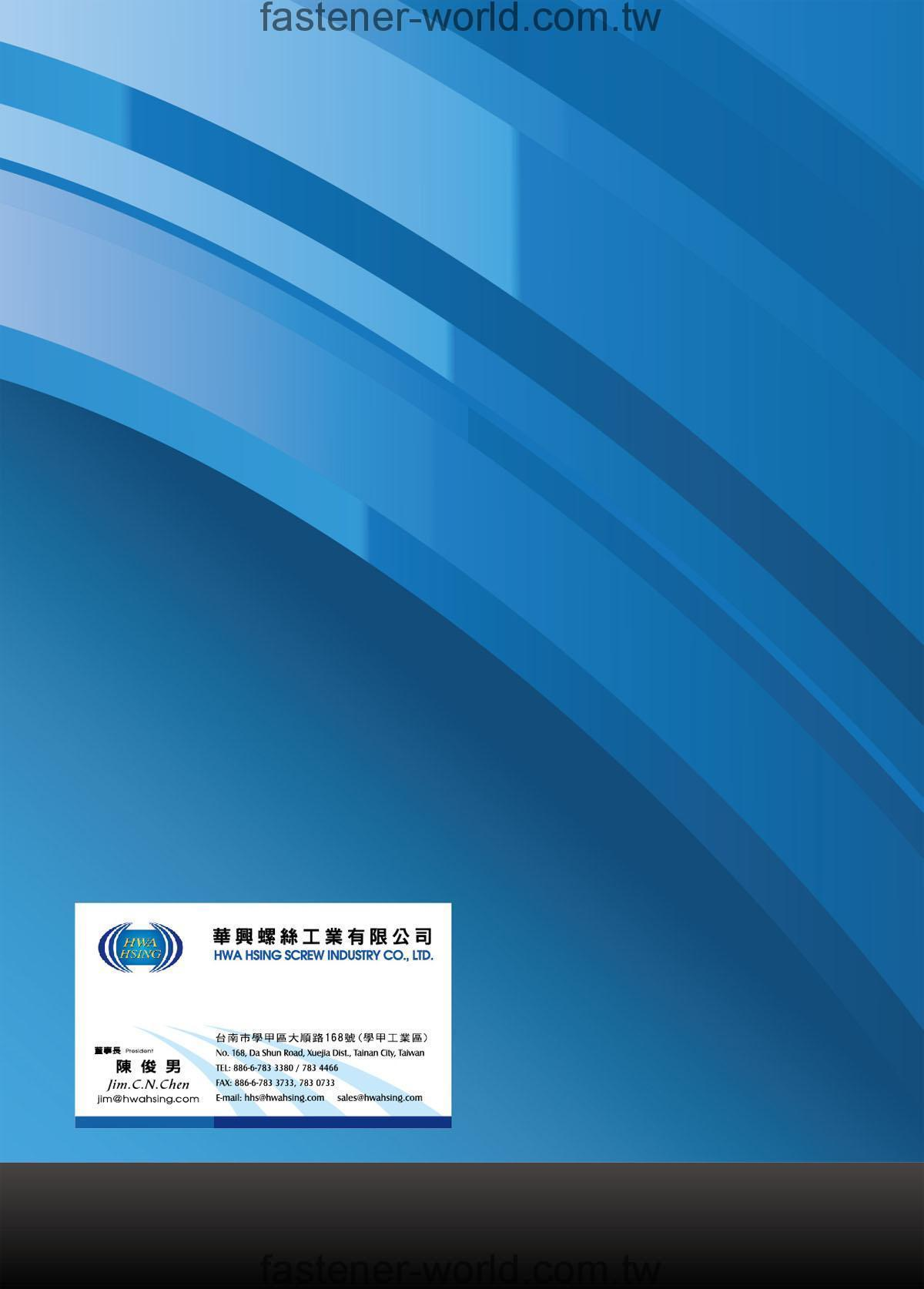 HWA HSING SCREW INDUSTRY CO., LTD.  Online Catalogues