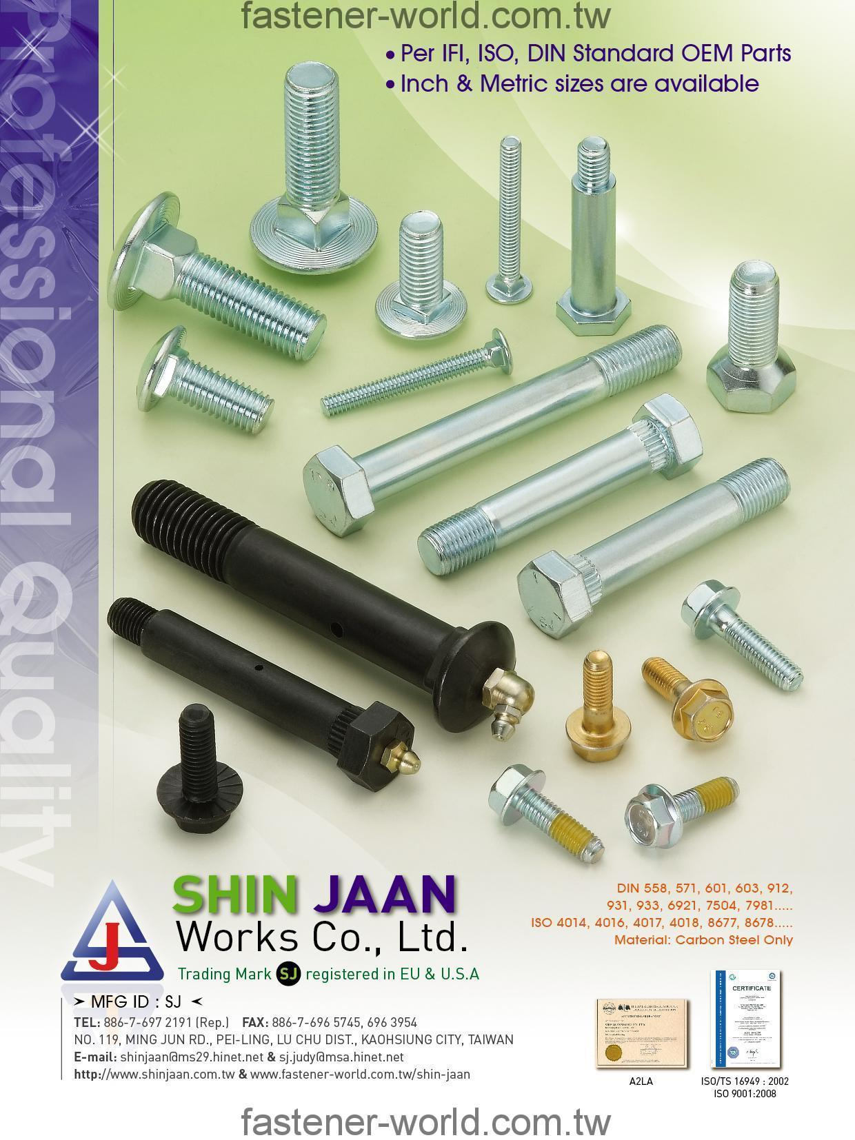 SHIN JAAN WORKS CO., LTD.  Online Catalogues