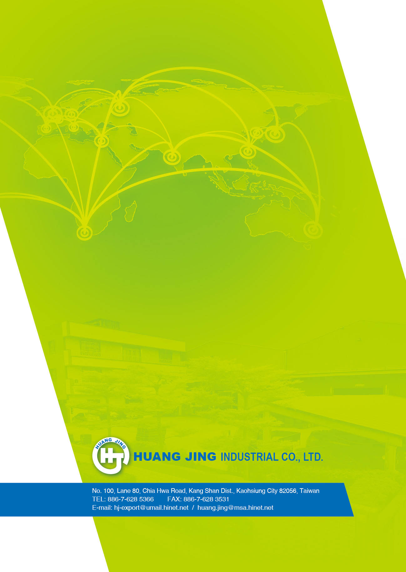HUANG JING INDUSTRIAL CO., LTD. _Online Catalogues