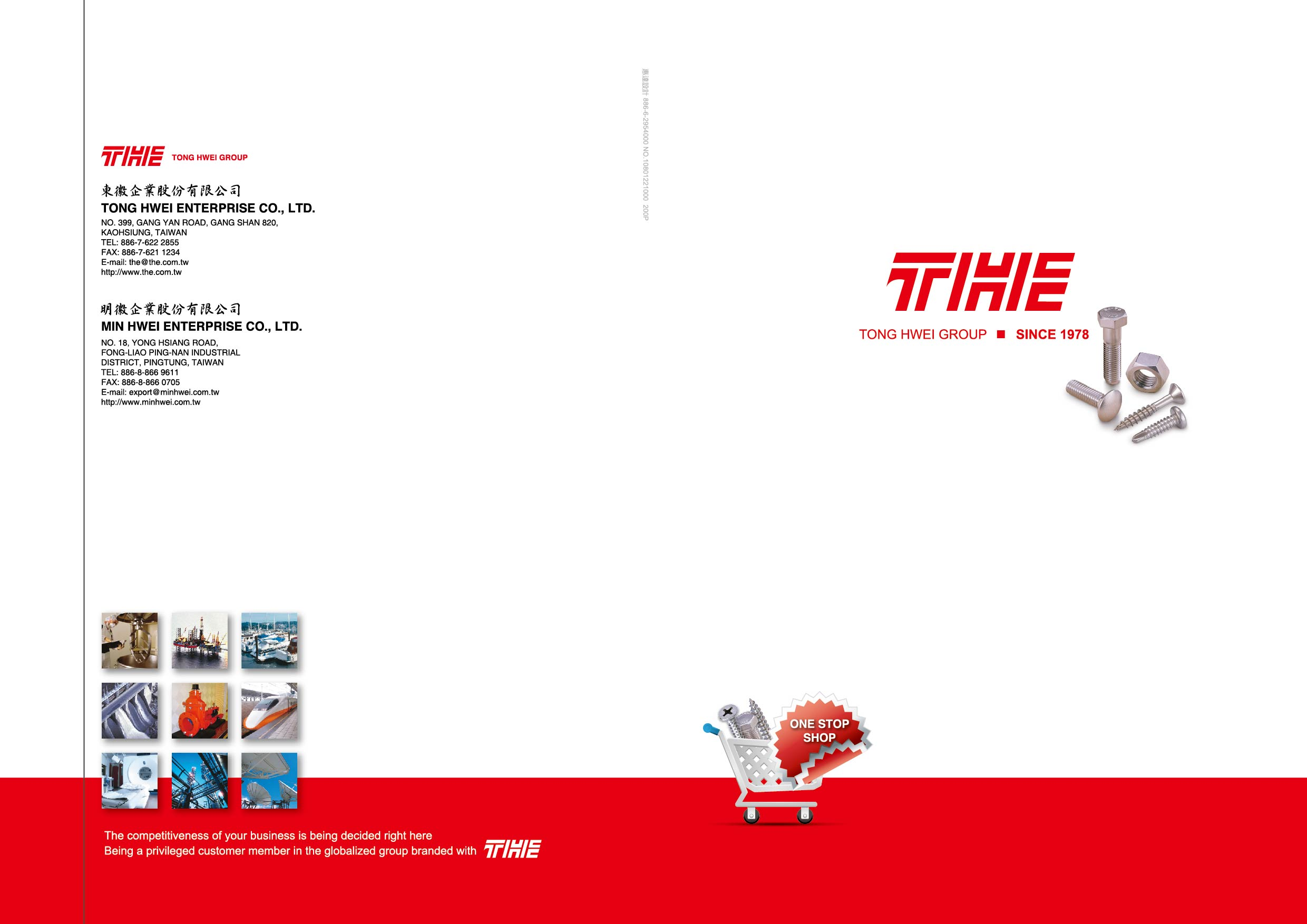 TONG HWEI ENTERPRISE CO., LTD.  Online Catalogues