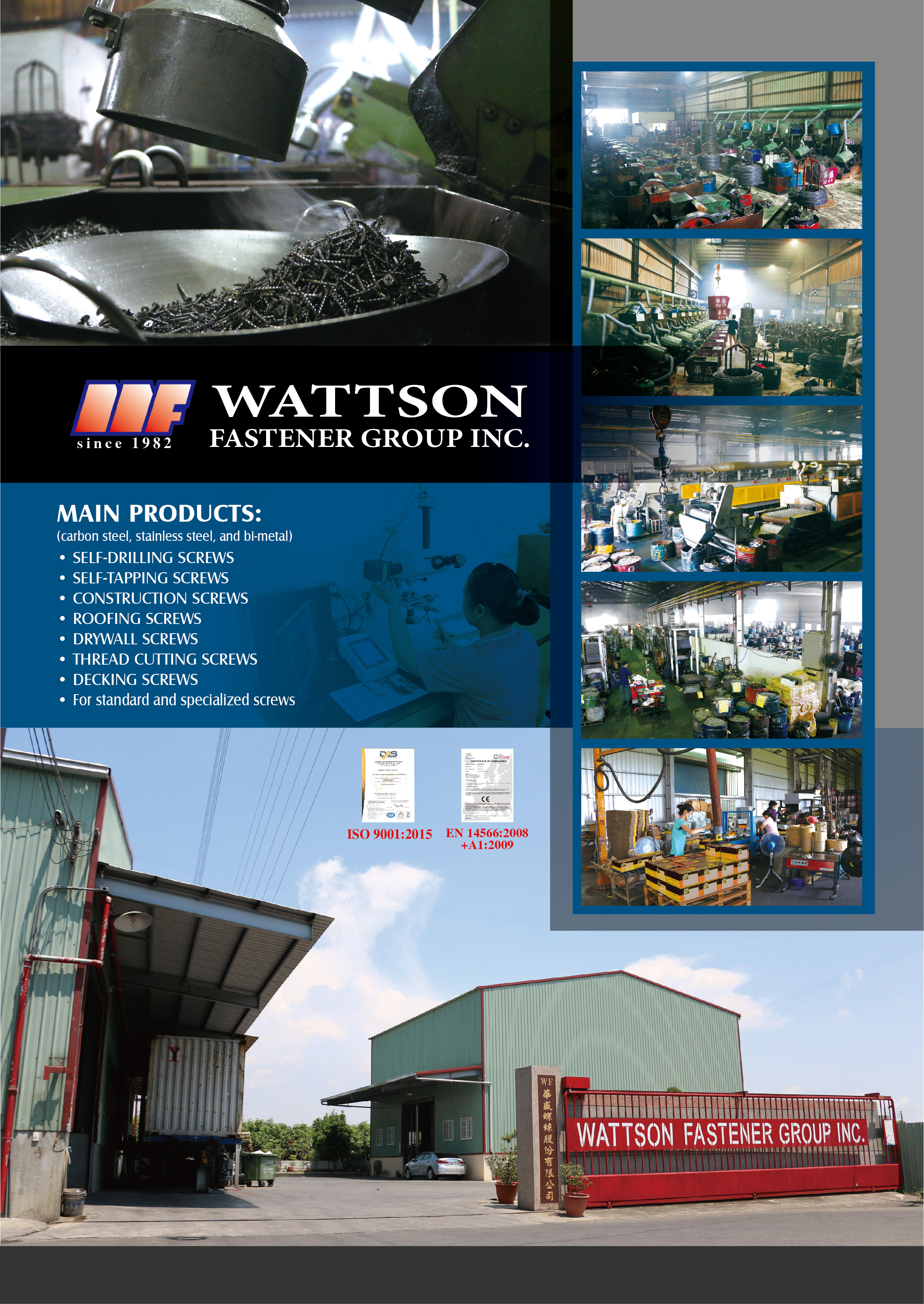 WATTSON FASTENER GROUP INC.  Online Catalogues