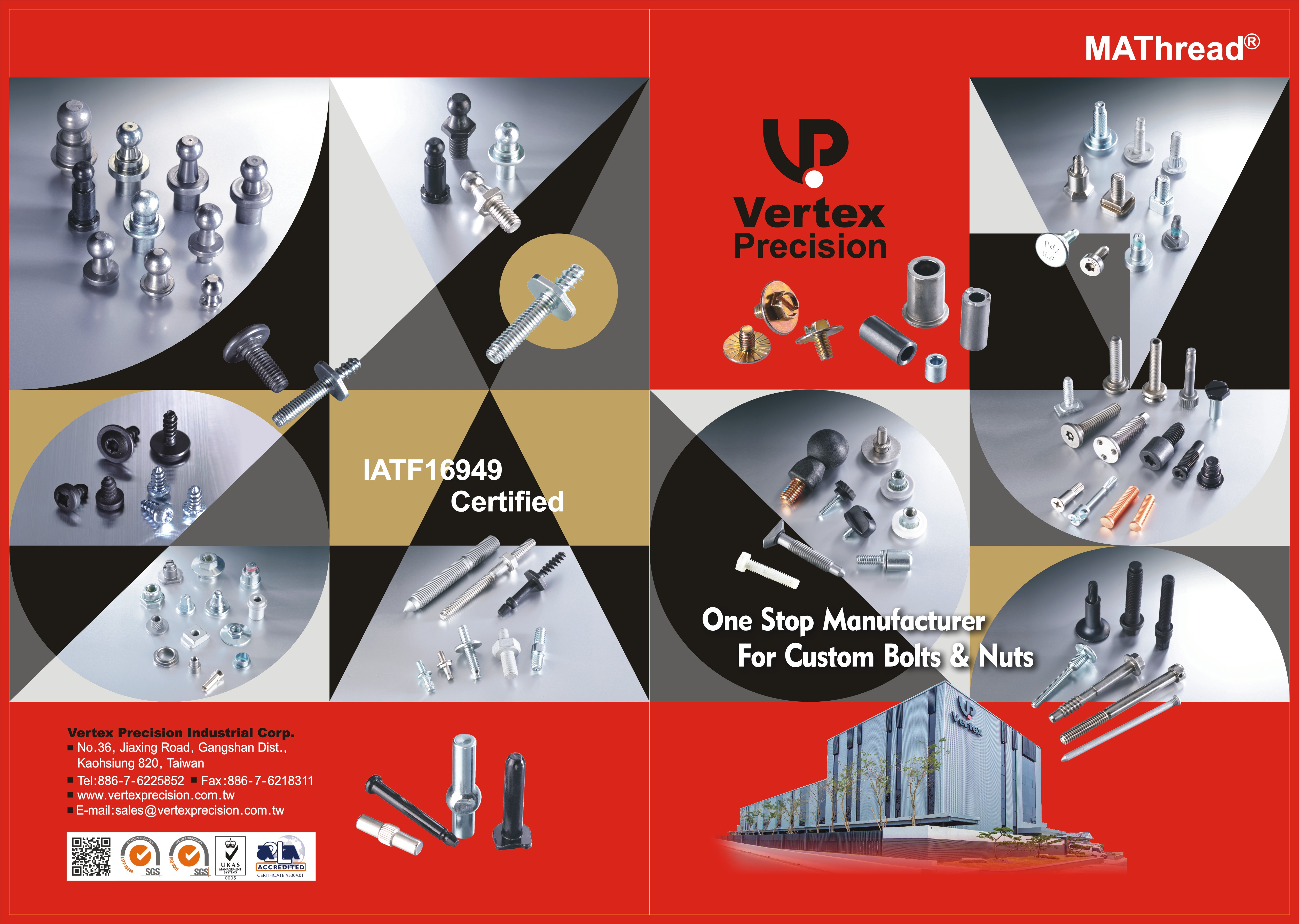VERTEX PRECISION INDUSTRIAL CORP._Online Catalogues
