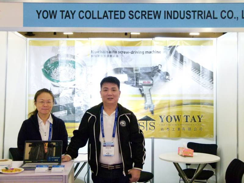 International-Fastener-Expo-Yow_Tay_Collated_Screw.jpg