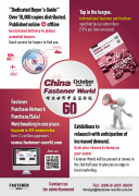 China Fastener World Oct. 2020 Issue