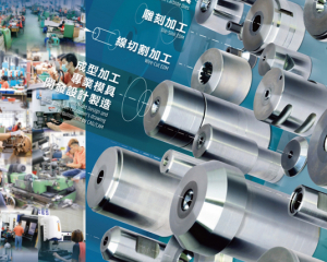 fastener-world(AN CHIAO MOLDS CO., LTD. )
