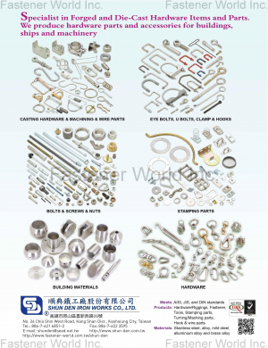 CASTING HARDWARE & WIRE PARTS & MACHINE ITEMS