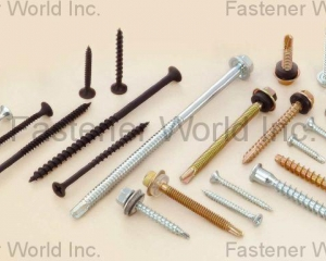 Combined Screws(KEY-USE INDUSTRIAL WORKS CO., LTD )