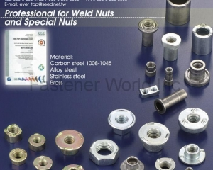 Weld Nuts / Special Nuts(EVER-TOP HARDWARE CORP. )