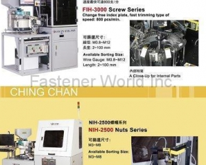 NIH-2500 Nuts Series(CHING CHAN OPTICAL TECHNOLOGY CO., LTD. (CCM))