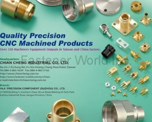 Auto parts/Precision shafts/RF and optical fiber connectors(MING CHENG PRECISION CO., LTD.)