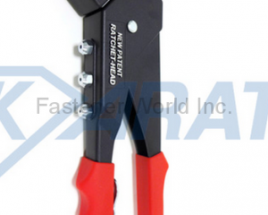 Patented Professional 360 Ratchet-Head Hand Riveter / Rivet Gun(KARAT INDUSTRIAL CORPORATION )