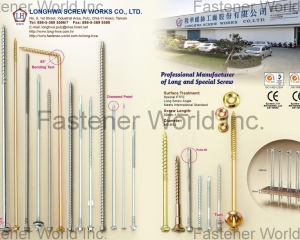 fastener-world(LONGHWA SCREW WORKS CO., LTD.  )