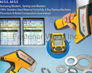 Stamping Washer, Spring Lock Washers(L & W FASTENERS COMPANY)
