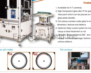 PSG series Fastener Sorting Machine(CHING CHAN OPTICAL TECHNOLOGY CO., LTD. (CCM))