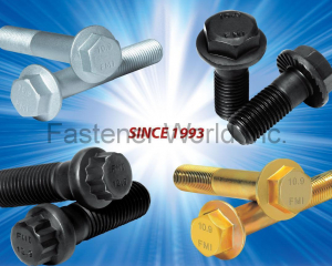 Produ12-Point Flange Screw & Non-Indented Flange Bolts(FAREAST METAL INTERNATIONAL CO., LTD. (FEMICO))
