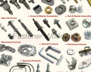 Automotive Parts, Open Die Screws, Machining Products, Special Products, Stamping Products, Screw & Washer Assembled, Hot Forge Products, Welding Products(LINKWELL INDUSTRY CO., LTD.)