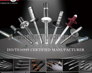 Structural rivets manufacture(SHANGHAI FAST-FIX RIVET CORP. )
