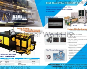 High Performance Bolt Former, Rotary Disk Sorting Machine(CHING CHAN OPTICAL TECHNOLOGY CO., LTD. (CCM))