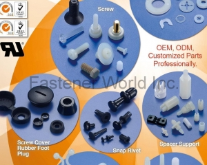 Washer, Screw, Screw Cover Rubber Foot Plug, Snap Rivet Spacer Support, Wire Mount, Clip, Mounting Button(PINGOOD ENTERPRISE CO., LTD.)
