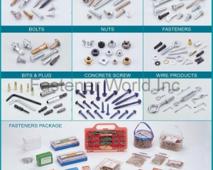 Tapping Screw, Chipboard Screw, Drywall Screw, Self Drilling Screw, Machine Screw, Special Screw, Bolts, Nuts, Fasteners, Bits & Plug, Concrete Screw, Wire Products, Fasteners Package(MASTER UNITED CORP. )