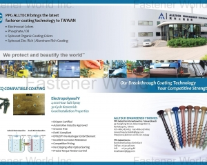 ACQ Compatible Coating(PPG INDUSTRIES INTERNATIONAL INC. TAIWAN BRANCH)