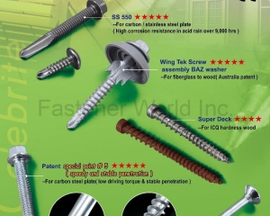 fastener-world(CELEBRITE FASTENERS CO., LTD. )
