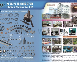 Curved Washers, Spring Pins, Rolled Pins, Retaining Rings, Tooth Lock Washers, E-Rings(TZONG JI METALS CO., LTD.)