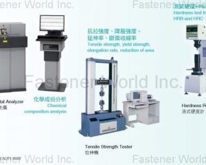 fastener-world(BEST QUALITY WIRE CO., LTD.  )