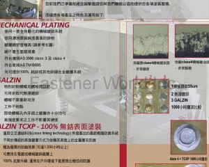 Coating(Alzin Coating Systems Taiwan)