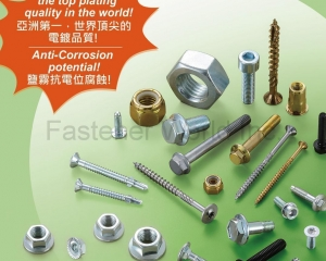 fastener-world(MODERN ALLOY PLATING CO., LTD.  )