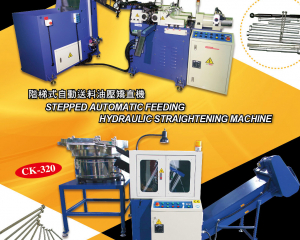 Flat Plate Smoothening Machine, Steel Pipe Straightening Machine(CHUN KAI MACHINERY CO., LTD.)