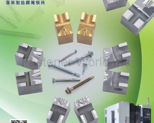 fastener-world(YUH HER PRECISION CO., LTD. )