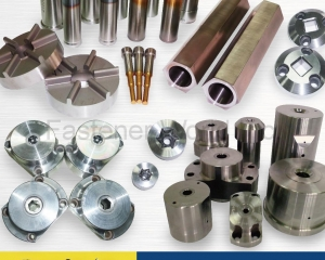 Forging Dies, Tungsten Carbide Dies, Alloy Steel Tools(TSUNAMI LTD. )
