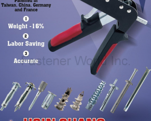 Anchor Setting Tool  AT-17(HSIN CHANG HARDWARE INDUSTRIAL CORP.)