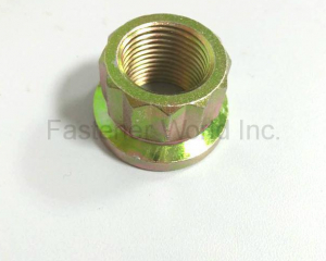 fastener-world(JB/T 6687 12-Point Flange Nut)