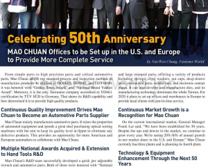 Mao Chuan Celebrating 50th Anniversary(MAO CHUAN INDUSTRIAL CO., LTD.)