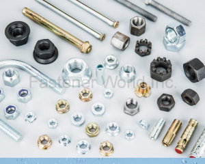 fastener-world(JIAXING UPRIGHT IMPORT AND EXPORT LIMITED COMPANY )