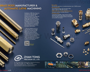 Brass Rods, Automatic Lathe Machining, Machining Parts(Zhan Tong Precision Co., Ltd.)