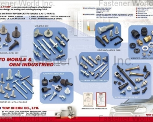 Shoulder Bolt & Special parts(YOW CHERN CO., LTD. )