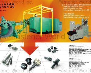 Bolt and Nut Formers(CHUN ZU MACHINERY INDUSTRY CO., LTD. )
