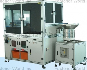 PSG-6500 Dual Glass Dial Sorting Machine (CHING CHAN OPTICAL TECHNOLOGY CO., LTD. (CCM))