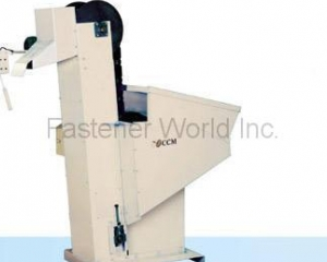 HS - 1000 Automatic Hopper (CHING CHAN OPTICAL TECHNOLOGY CO., LTD. (CCM))