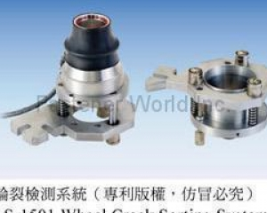 LS - 1501 Wheel Crack Sorting System (CHING CHAN OPTICAL TECHNOLOGY CO., LTD. (CCM))