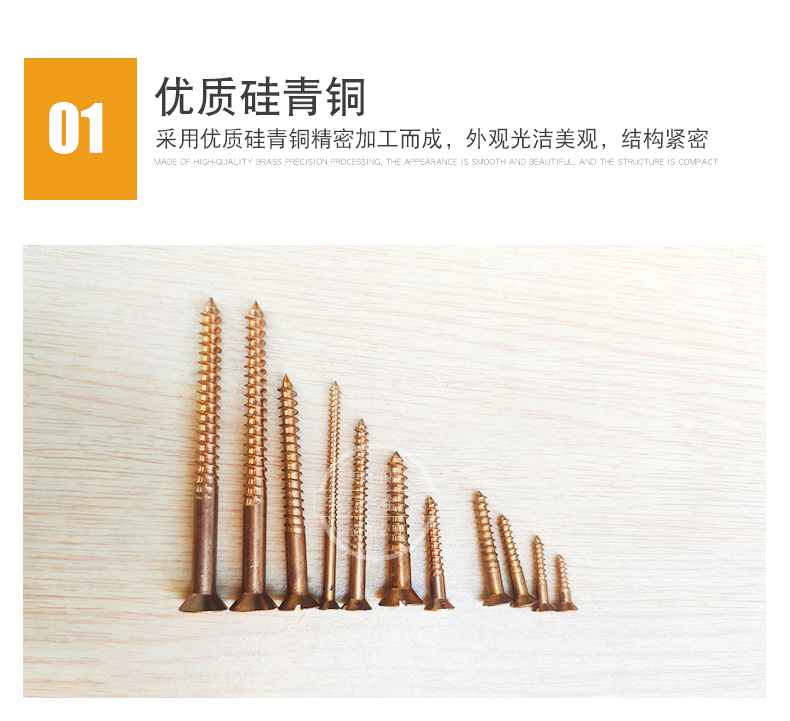 Silicon bronze big shank wood screws with cutting threads